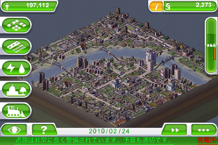 SimCity04.PNG