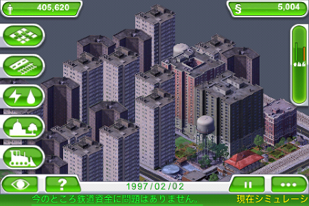 SimCity06.PNG