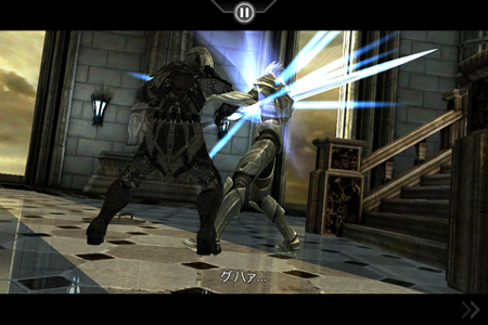 20101218_infinityblade.png